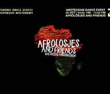 AfroLosjes   Stadspodium Amsterdam