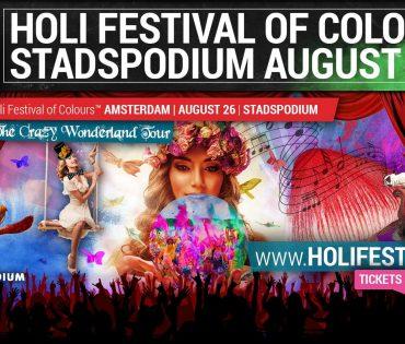 Holi Festival of Colours Amsterdam   Stadspodium Amsterdam